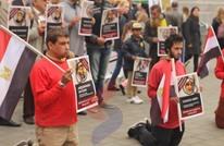 """""""إعدام وطن"""" تطلق موجة احتجاجات دولية من لندن"""