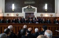 """6 آلاف جنيه لكل قاض مصري نظير جهود """"غير عادية"""" (مستند)"""