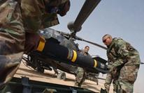 """البنتاغون يوافق على توريد صواريخ """"هيل فاير 2"""" لمصر"""