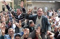"""إلغاء """"علاوة السيسي"""" ينذر باندلاع ثورة عمالية"""