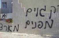 """""""الموت للعرب"""" تتسيّد مواقع التواصل الإسرائيلية"""