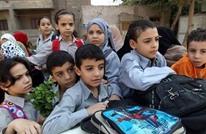 هكذا تخسر مصر بخروجها من التصنيفات العالمية لجودة التعليم