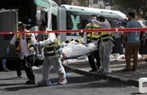 استطلاع: ثلث الإسرائيليين يشعرون بانعدام الأمن وحياتهم مشوشة