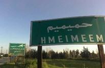 """صفحة """"حميميم"""" الروسية تثير خلافات بين أنصار الأسد.. كيف؟"""