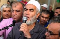 هآرتس: قرار حظر الحركة الإسلامية خطير