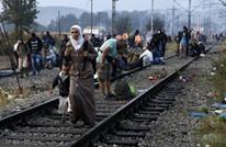 منظمة العفو الدولية تقدم 8 طرق لحل أزمة اللاجئين العالمية
