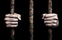 الإخفاء القسري جريمة ينكرها نظام مصر وتوثقها منظمات حقوقية