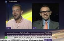 استوديو الجزيرة يجمع رفقاء الزنزانة باهر وسلطان (فيديو)