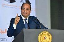 تحيا مصر.. لكن كيف؟!