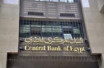 الدولار ينتصر على الجنيه.. والمصريون يترقبون الأسعار