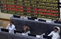 خسائر عنيفة تضرب بورصة مصر.. 15 مليار جنيه في دقائق