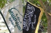 """""""أحرار الشام الإسلامية"""".. هل أفل نجمها بعد تقلص نفوذها؟"""