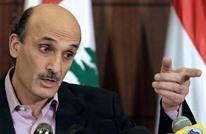جعجع: عودة النفوذ السوري إلى لبنان خط أحمر