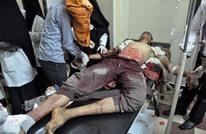 قوات الحوثي ترتكب مجزرة بحق الأطفال في تعز