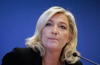 """زعيمة اليمين الفرنسي المتطرف تأمل بالفوز """"على غرار ترامب"""""""