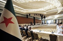 هيكلة جديدة مرتقبة للائتلاف السوري المعارض.. تفاصيل