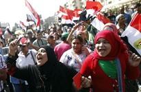 استطلاع رأي: كيف ينظر المصريون لوضعهم ومحيطهم وللإخوان؟