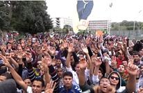 """تحالف الشرعية بمصر يدعو لجمعة """"غضب"""" للإصرار على إسقاط السيسي"""