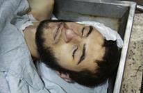 """شهيد وأكثر من 500 إصابة في """"جمعة الغضب"""" بغزة والضفة"""
