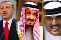 الملك سلمان وأردوغان والشيخ تميم يبحثون هاتفيا ملف سوريا