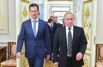 الكرملين ينفي ضغط روسيا على الأسد للتنحي