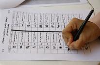"""""""المحافظين"""" بمصر يدشن قائمة انتخابية ضد """"مستقبل وطن"""""""