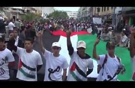 الآلاف يتظاهرون بالدار البيضاء دعما للشعب الفلسطيني