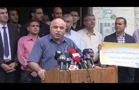 """وقفة لصحفيين في غزة رفضا """"للاعتداءات الإسرائيلية بحقهم"""""""