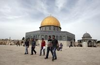وزير الداخلية الأردني يتجول في المسجد الأقصى