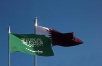 2.24 مليار دولار حجم التبادل التجاري بين قطر والسعودية في 2014