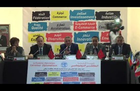 وزير الصناعة المغربي يدعو إلى الاستثمار في بلاده