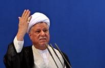 رفسنجاني: الخلافات بين إيران والسعودية خدمت الصهاينة