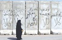 """""""الفصل العشائري"""" أداة للابتزاز في ظل ضعف القانون بالعراق"""