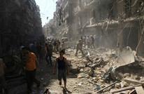 الغارديان: الغارات الروسية في سوريا لا تفيد ولا تتقدم
