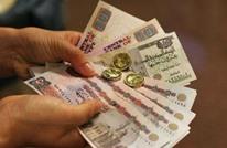 كم خسر الجنيه المصري مقابل الدولار بعد شهر من التعويم؟