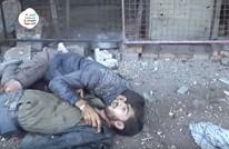 عشرات القتلى في مجزرة للنظام السوري في دوما (فيديو)