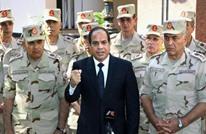 """""""إخوان مصر"""" تهاجم قانون تحصين العسكر وتدعو لثورة شعبية"""