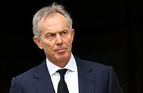 """توني بلير """"حزين"""" لنتيجة الاستفتاء البريطاني ويشرح الأسباب"""