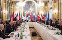 النص الكامل للبيان الختامي للقاء فيينا حول سوريا