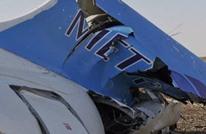 عن سقوط الطائرة الروسية