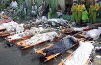 """السعودية تنفي وجود قبور جماعية لضحايا حادث """"منى"""""""