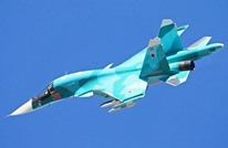 التدخل الروسي يعيق محاولات إنهاء الأزمة السورية خلال 2015