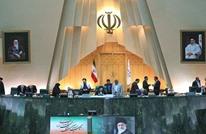 البرلمان الإيراني يعطي موافقة مشروطة على الاتفاق النووي