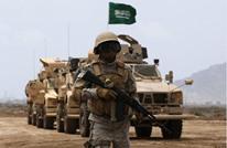 بايدن يقرر إنهاء الدعم الأمريكي للعمليات العسكرية باليمن