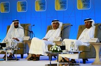 أدنوك الإماراتية تحدد سعر خام مربان في سبتمبر