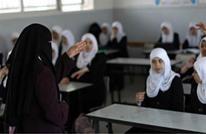 المدرّسات المنتقبات في مصر يخرجن عن صمتهن