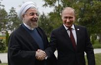 طهران وموسكو .. مصالح وتحالف من طرف واحد.. كيف؟