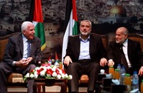 """""""حماس"""" تشترط الالتزام باتفاق الشاطئ لتسليم الوزارات"""