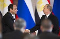 الكرملين: بوتين يلتقي السيسي ببكين بهذا الموعد