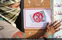 تنظيم الدولة يمنع تداول عملة نظام الأسد الجديدة بمناطقه (صور)